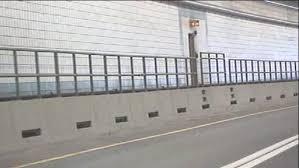 Ginsu Guardrail: Big Dig Blunder